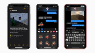Photo of iOS 13: El modo oscuro y las nuevas funciones