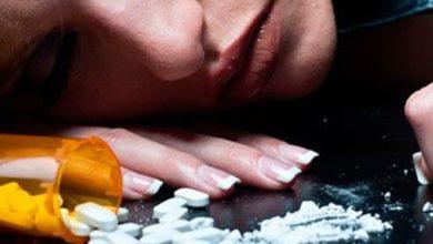 Photo of Alarma aumento de muertes por consumo de drogas