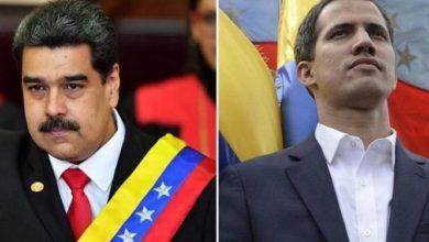 Photo of Retomarán conversación gobierno y oposición de Venezuela