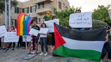 Photo of Autoridad Palestina veta actos de comunidad LGBTQ