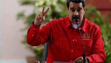 "Photo of Confirma Maduro tener contacto con ""altos funcionarios"" de EU"