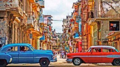 Photo of Diseño y arquitectura de Cuba en el Museo de Arte Moderno