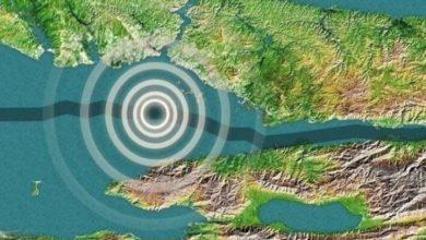Photo of Terremoto amenaza a Turquía