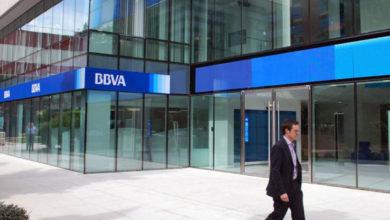 Photo of Bancos se alistan para el mayor recorte de personal desde 2015