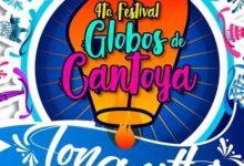 Photo of Asiste al Festival de Globos de Cantoya en Tonanitla