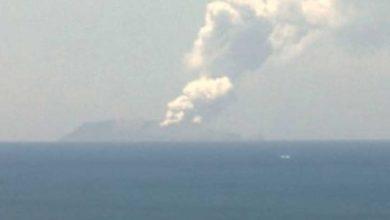 Photo of Aumentan víctimas por erupción de volcán en Nueva Zelanda