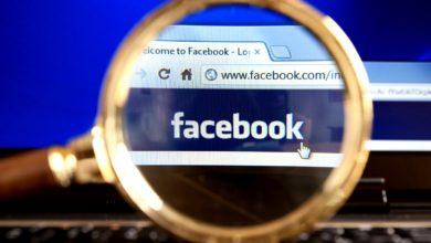 Photo of Facebook eliminará información falsa sobre el brote de coronavirus