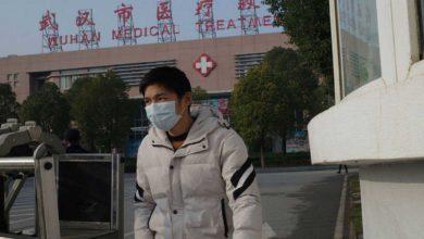 Photo of Alerta máxima en Japón por coronavirus chino