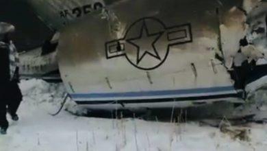 Photo of Confirman accidente de avión militar de EU en Afganistán