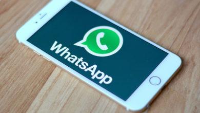 Photo of WhatsApp: el truco para que no sepan que estás escribiendo