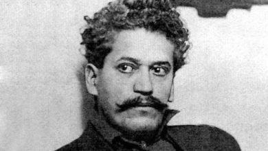 Photo of Museo Flores Magón, a un siglo de su muerte