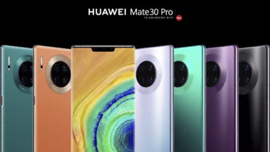 Photo of Huawei Mate 30 Pro llega a México, primer smartphone sin apps de Google