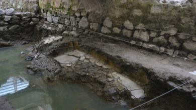 Photo of Descubren restos de un temazcal en La Merced