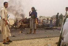 Photo of Deja seis muertos un atentado en Yemen