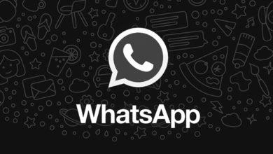 Photo of El modo oscuro llega a WhatsApp web