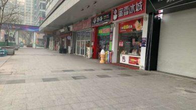 Photo of Solo una pequeña parte de los negocios abre en China