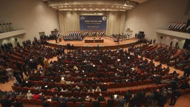 Photo of Parlamento Iraquí aplaza votación de equipo gubernamental