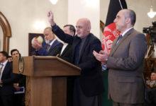 Photo of Se pospone la investidura presidencial en Afganistán
