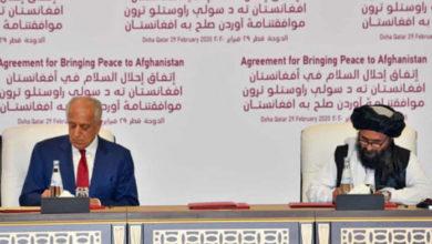 Photo of Talibanes y EU firman histórico acuerdo de paz