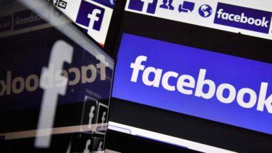 Photo of Gobierno de Canadá demanda a Facebook por violar privacidad