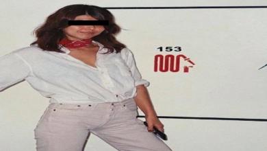 Photo of Fiscalía investiga la muerte de una estudiante del ITAM