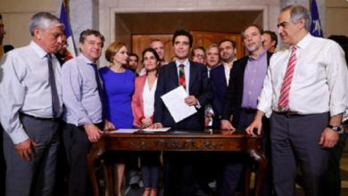 Photo of Crece presupuesto para pensiones en un 318 por ciento