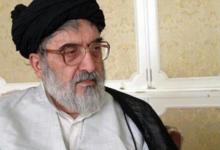 Photo of Muere en el Vaticano exembajador de Irán por coronavirus