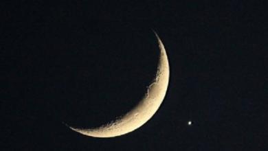"""Photo of """"Beso celestial"""" entre la Luna y Venus"""
