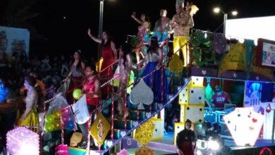 Photo of Ocupación hotelera en lunes y martes de carnaval crecería un 40%