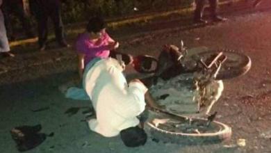 Photo of Choque de motos arroja un muerto