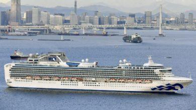 Photo of Japón pone en cuarentena barco con 3 mil 500 pasajeros por un caso de coronavirus