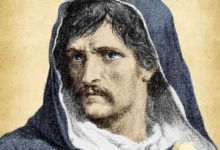 Photo of Académicos destacan valentía y aportes de Giordano Bruno