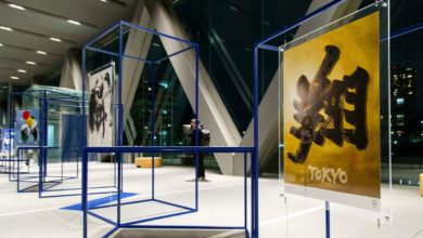Photo of Tokio 2020 tendrá primer museo dedicado a Paralímpicos