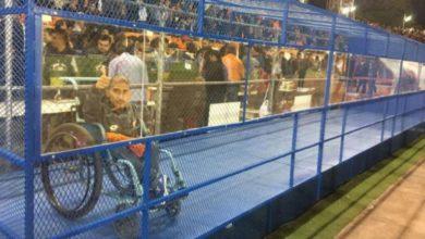 Photo of Estadio de Correcaminos, primero en México con espacio para fans en silla de ruedas