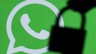 Photo of Descubren fallo de seguridad de WhatsApp a través del buscador de Google