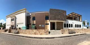 Photo of Casa cultural de San José del Cabo espacio abierto siempre a la comunidad