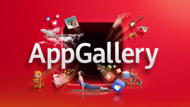 Photo of Huawei AppGallery es la tercera gran tienda de apps para smartphones en el mundo