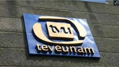 Photo of Estrenará TVUNAM programación durante  primavera y verano