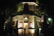 Photo of Museo del objeto ofrece recorridos virtuales