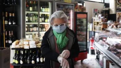 Photo of ¿Cómo se debe cuidar a los adultos mayores ante el nuevo coronavirus?