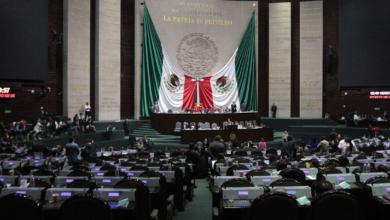 Photo of Desmienten posible caso de COVID-19 en la Cámara de Diputados