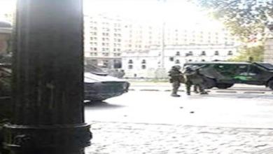 Photo of Carabineros reprimen manifestaciones contra Piñera
