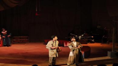 Photo of Teatro en el Centro Cultural del Bosque