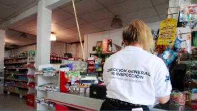 Photo of Clausuran supermercados argentinos por sobreprecios durante cuarentena
