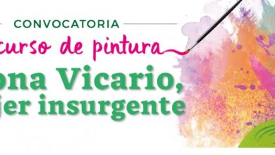 Photo of Convocatoria para el concurso de pintura Leona Vicario