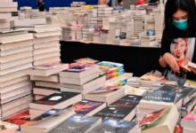 Photo of Librerías suspenderán actividades ante emergencia por COVID-19