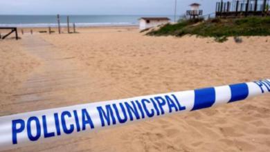 Photo of Cierre de playas en el puerto es decisión de la Federacion aclara Fernando Yunes