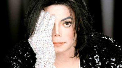 Photo of Exguardaespaldas de Michael Jackson revela secreto de su sexualidad