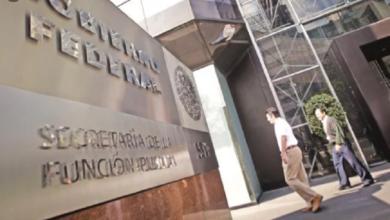 Photo of Anuncian suspensión de actividades en la administración pública