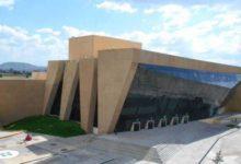 Photo of Un recorrido por el Centro Cultural Mexiquense Bicentenario